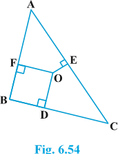 Class 10 triangles exercise 6.5 Question 8 figure