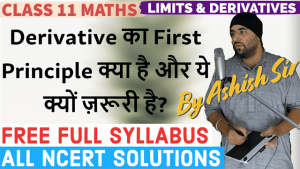 Limits and Derivatives Lecture 6