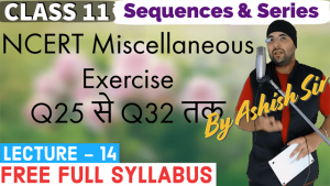 Sequences and Series Lecture 14