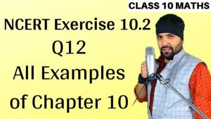 Chapter 10 Circles Lecture 4