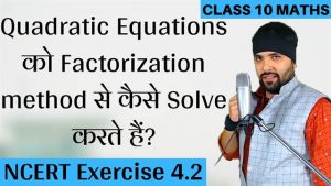 Chapter 4 Quadratic Equations Lecture 2
