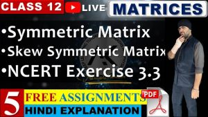 Matrices Lecture 5