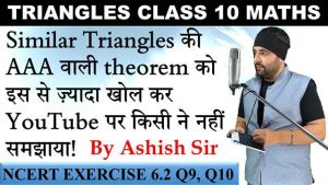 Triangles Lecture 4