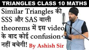 Triangles Lecture 5
