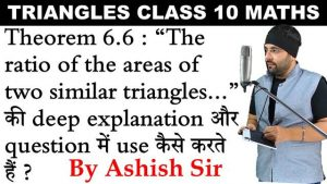 Triangles Lecture 8