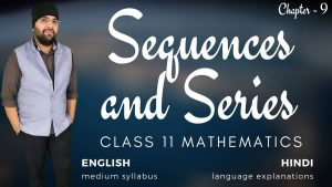 Sequences and Series Course Class 11 Maths 1200px