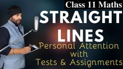 Straight Lines Thumbnail PNG
