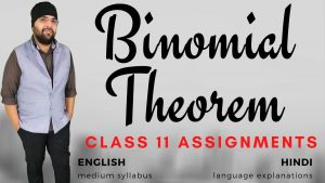 Assignments Course Banner 1200px