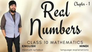 Real Numbers Class 10 Maths course 1200px