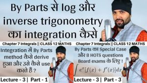 Class-12-Maths-Integrals-Lecture-3-Collage